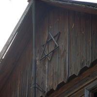 Звезда Давида, Каменец
