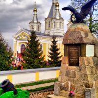 Собор Александра Невского, Кобрин