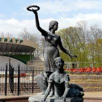Скульптуры фонтана, Кобрин