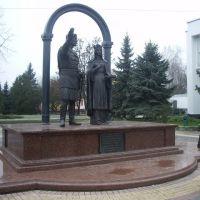 Кобрин. Памятник в честь основателей города, Кобрин