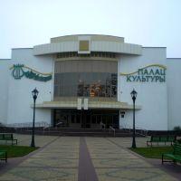 Палац Культуры, Кобрин