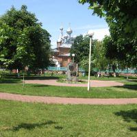 Памятник к юбилею города, Лунинец