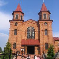Ляхавіцкі касцёл, Świętego Józefa. Catolic church, Ляховичи
