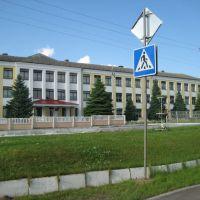 Сярэдняя агульнаадукацыйная школа № 1, Ляховичи