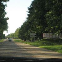Wjazd w Ljachowicze. An entrance is in Lyakhovichi., Ляховичи