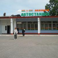 Lachovici, Ляховичи