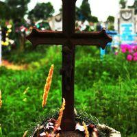 Крест, Ляховичи