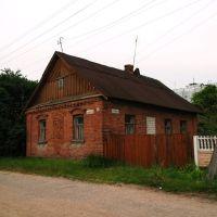 Ул. Первомайская, Ляховичи