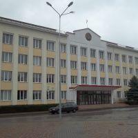 Райисполком, Малорита