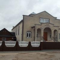 Дом молитвы, Малорита