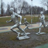 Скультуры в парке, Малорита