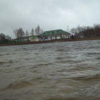 Озеро в парке, Малорита