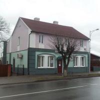 Дом, Малорита