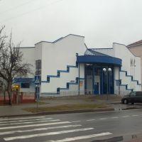 Брестэнерго, Малорита