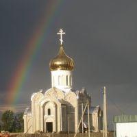 Rainbow on church, Пружаны