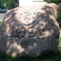 Interesting stone, Пружаны