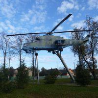 Памятник авиаторам, Пружаны