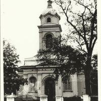 Здесь в 1899г. крестили моего деда. снимок 1980г., Пружаны