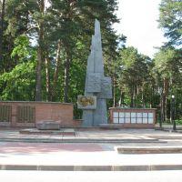 Baran.Monument, Барань