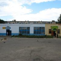 Магазин / Shop, Барань