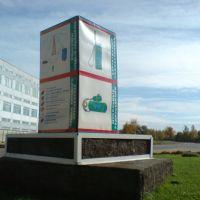 """Реклама продукции завода """"ЛЁС""""  Advertizing of production of factory, Барань"""