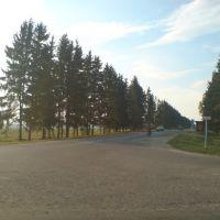 Перекресток  crossroads, Барань