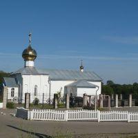 Church / Baran / Belarus, Барань