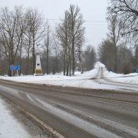 Crossroads in Biahomĺ, Бегомль