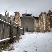 Церковь Всех Святых, Бегомль