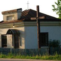 Catholic chapel at the former kerosene shop in Biahomĺ, Бегомль