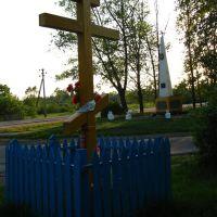 The Orthodox Cross & memorial to WW2 pilots in Biahomĺ, Бегомль