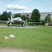 "Помнік ""партызанскаму"" ЛІ-2 (ён жа ПС-84, ён жа  Douglas DC-3)., Бегомль"