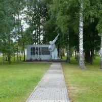WWII Monument / Bjagoml / Belarus, Бегомль
