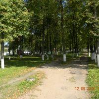 Центральный парк посёлка., Богушевск