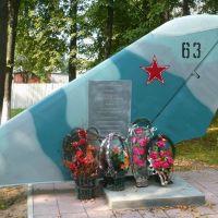 Monument / Bogushewsk / Belarus, Богушевск