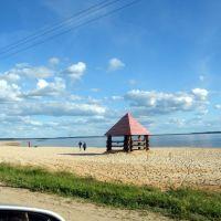 Braslaw beach, Браслав