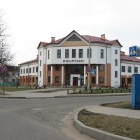 банк, Браслав