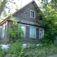 древнее поселение, Браслав