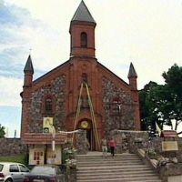 Kościół, Браслав