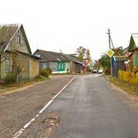 улица Браслава, Браслав