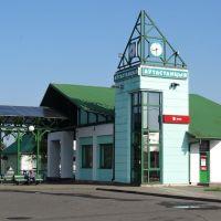 bus station / aŭtastancyja, Верхнедвинск