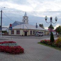Verkhnedvinsk Centr, Верхнедвинск