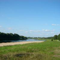 Западная Двина, Верхнедвинск