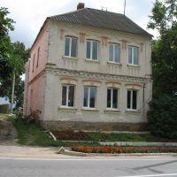 Відзы.Стары дом.Vidzy.Old building house, Видзы