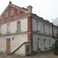 Відзы. Стары будынак шпіталю. Vidzy.Old building of the Hospital., Видзы