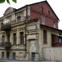 The last old house at Putna street near Uśpienskaja Hill in Viciebsk, Витебск