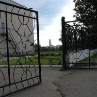 View to City Hall from Zadunaŭje, Витебск