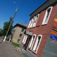 Zaručaŭskaja (Kalinina) street in Viciebsk, Витебск