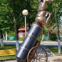 2014-07 - Барон Мюнхаузен, Глубокое