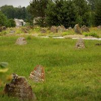Древнее еврейское кладбище, Глубокое